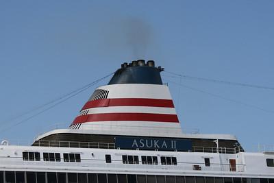 Japanese cruise ship ASUKA II : the funnel.