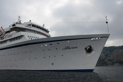 M/S ATHENA : the bow.