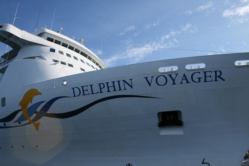 M/S DELPHIN VOYAGER : name and logo.