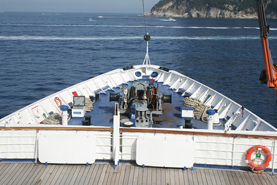 On board T/S FUNCHAL : bow operating station.