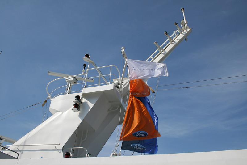 2011 - On board M/S L'AUSTRAL : radar mast.