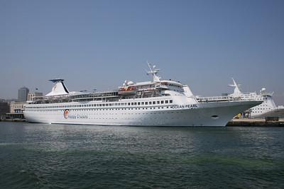 2011 - M/S OCEAN PEARL in Napoli.