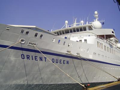 2008 - M/S ORIENT QUEEN in Napoli.