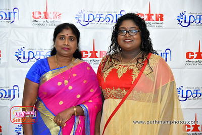 CTR-mugavaree-2017-puthinammedia (5)