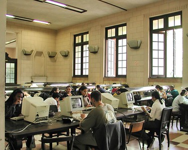 University of Havana Student Internet Access        http://www.uh.cu/