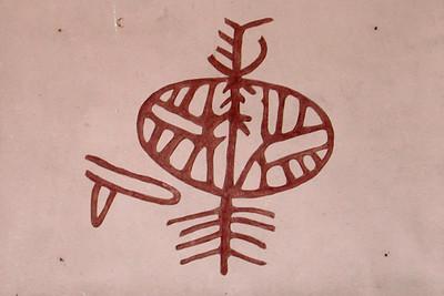 Series of 7 symbols inthe University of Havana's Museum.  Museo de Universidad de Havana, Cuba.  Siete simbolos