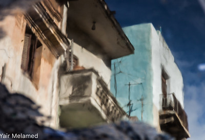 Havana: SINKING IN A PUDDLE