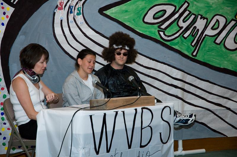 VBS Kick-Off 2008-75.jpg