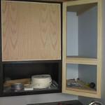 Habitat cabinet with custom cabinet