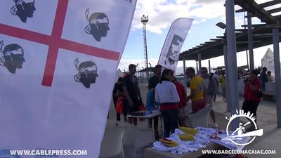 ohama mana cup
