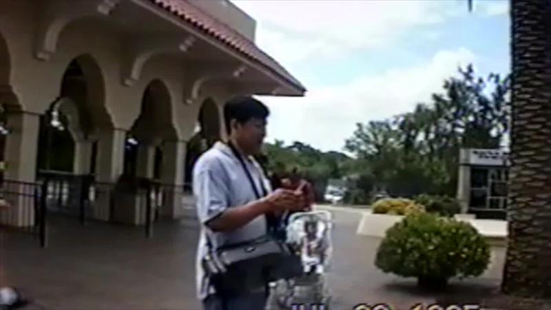 1995 - Busch Gardens 1