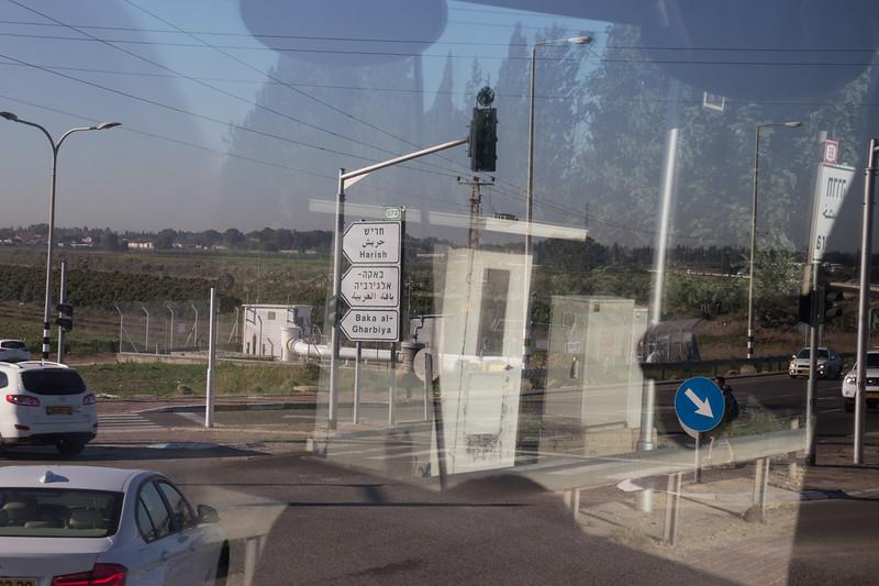 Leaving Tel Aviv