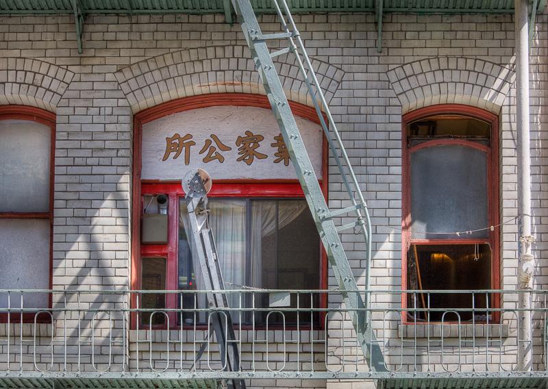 SF China Town