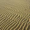 Cayucos, California beach