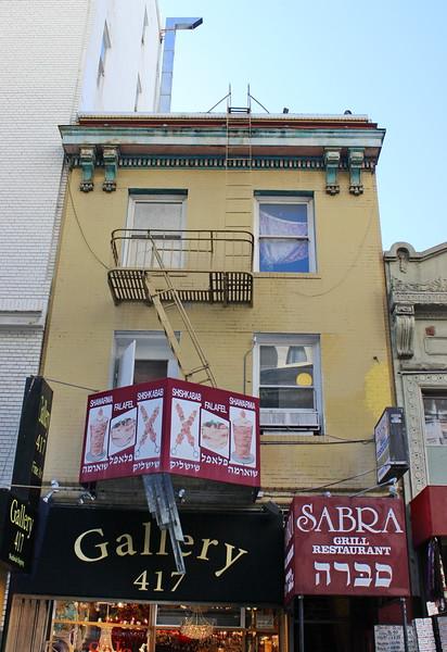 Sabra Grill Restaurant