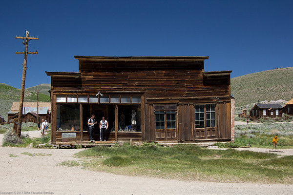 Bodie - a store