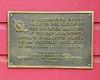 Schoolhouse Plaque