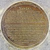 The story of the Village of Yangna