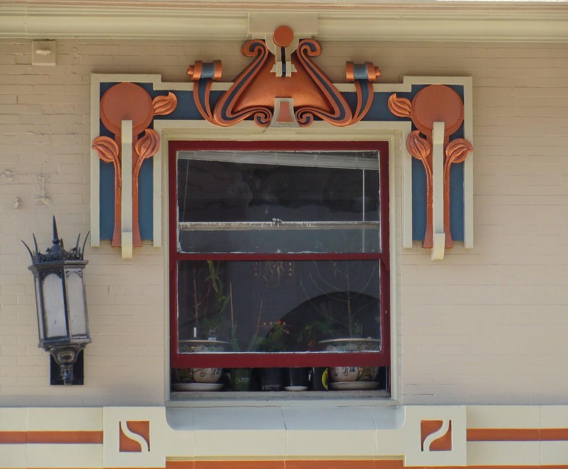 Art Deco Window Molding