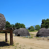 Temecula California, Tribal Village Re-creation