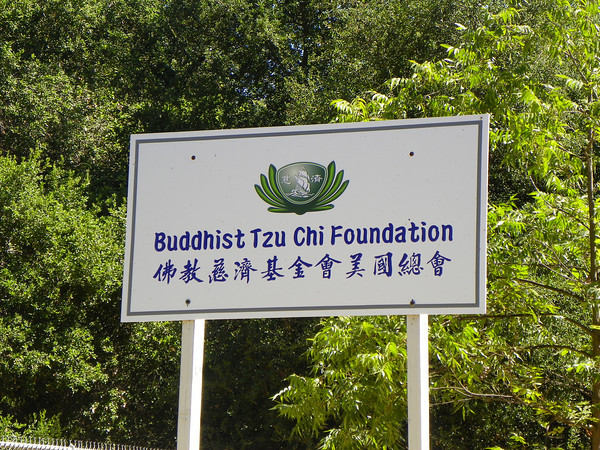 A global Buddhist non-profit, providing assistance and education to the poor and teaching a humanistic philosophy