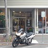 Downtown Eureka has this trendy cafe and used motorcycle gear store.