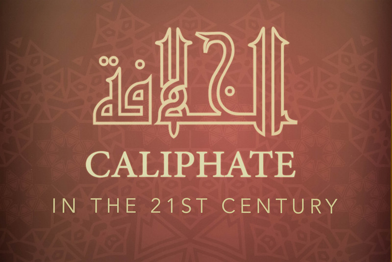 Caliphate in the 21st Century Event