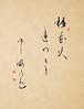 haiku-fireworks-kana