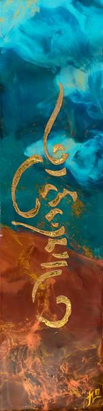 Calligraphy rectangle