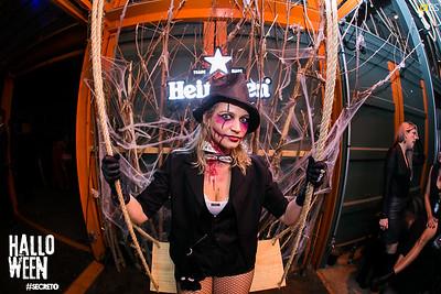 Camarim #Secreto de Halloween - 01.11.2017