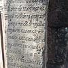 Carvings at Prasat Kra Chap