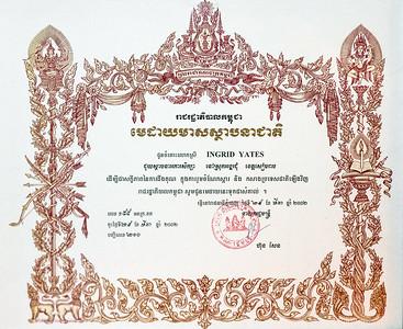 Ingrid - Medal Certificate