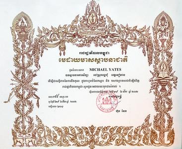 Mick - Medal Certificate