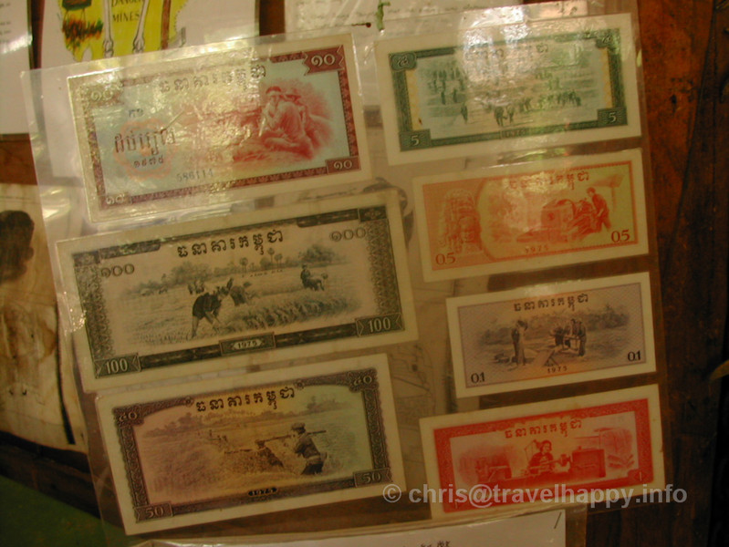 Khmer Rouge-era ambodian banknotes - never actually  issued as the Khmer Rouge abolished money,  Landmine Museum, Siem Reap