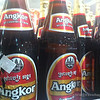 "Angkor - ""My Country, My Beer"""