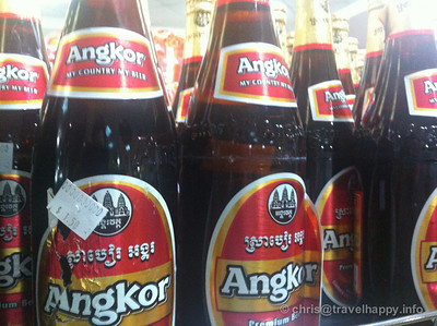 "Angkor - ""My Country, My Beer"""