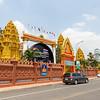 Wat Ounalom Monastery