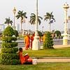 Royal Palace Park