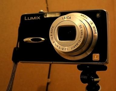 Panasonic FX01 taken with Canon Ixus 400