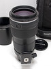 Olympus Super High Grade 35-100 mm f/2 lens