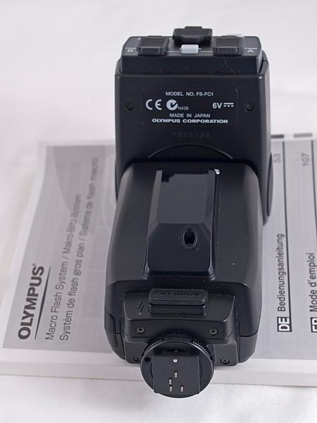 SRF-11 Macro Flash Controller
