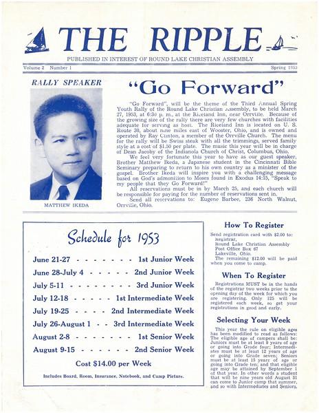 1953 The Ripple 1