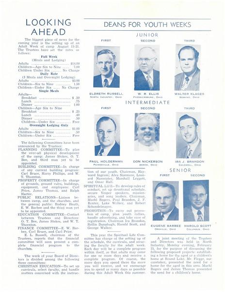 1954 The Ripple 3