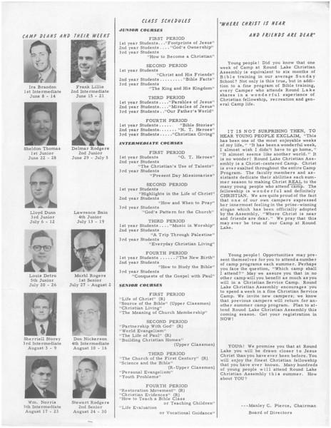 1958 The Ripple 2
