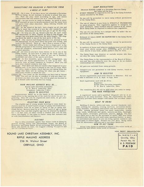 1958 The Ripple 4