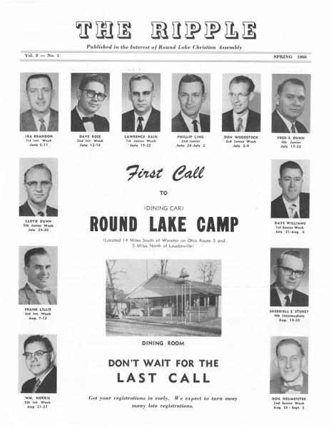 1960 The Ripple 1