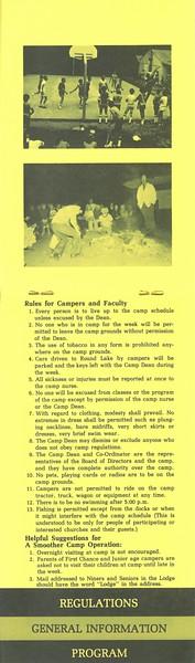 1978 The Ripple 4