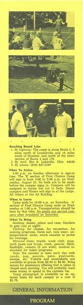 1978 The Ripple 5