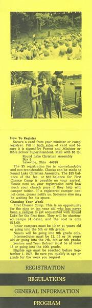 1978 The Ripple 3