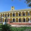Biblioteca de Campeche